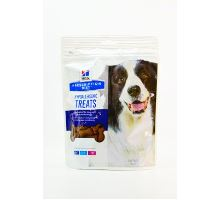 Hill's Canine Dry Adult HypoTreaty 220g