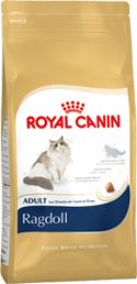 Royal Canin Feline BREED Ragdoll