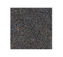 Slunečnice černá 40 kg