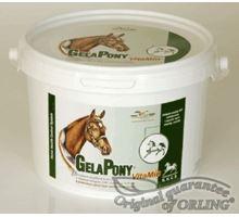Gelapony VitaMin